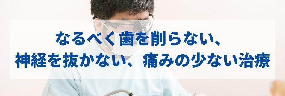 【アーニスト歯科クリニック】